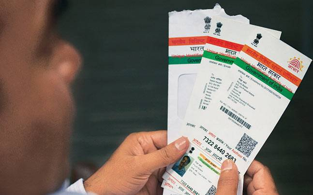 Aadhaar Card UIDAI Details Correction And Name Change,New Application Center www.uidai.gov.in