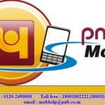 Online Registration for Punjab National Bank (PNB) mobile banking & SMS alert system