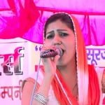 Haryanvi Dancer Sapna | Career | Early Life | Personal Details | Husband | Single or not | Image | Details