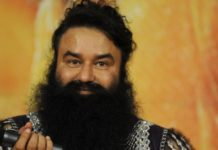 All You Need To Know About Guru Gurmeet Ram Rahim Singh and its Property