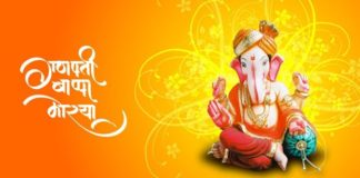 Ganesh Chaturthi, Puja Vidhi, Mantra, Things Required for Puja