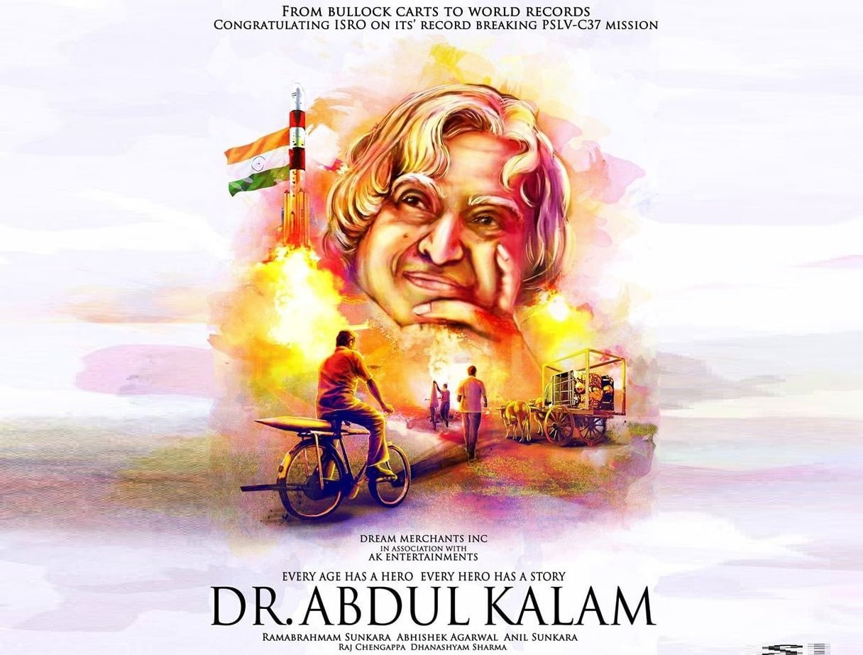 Movie Dr. Abdul Kalam First Look Poster Released, Trailer & Release Date Not Confirmed Yet