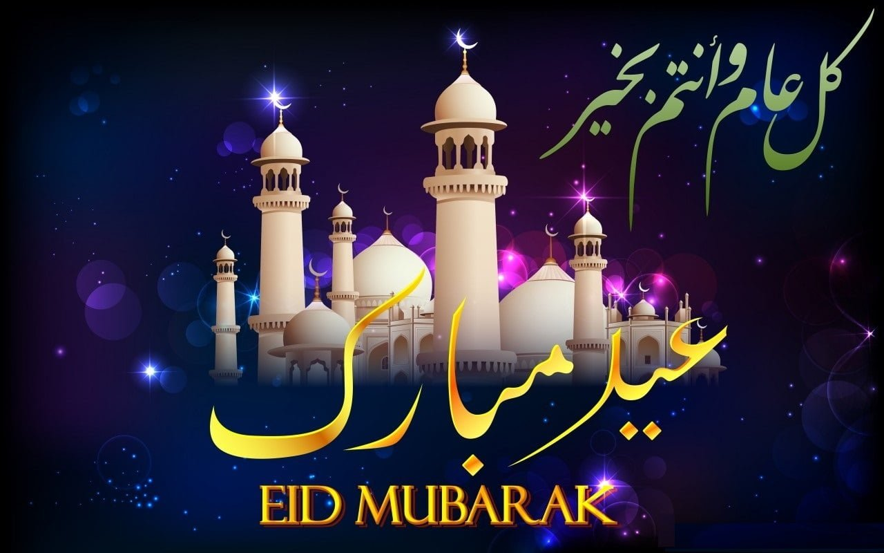 EID Mubarak: Best Facebook And Whatsapp Wishes Messages For Your Loved Ones