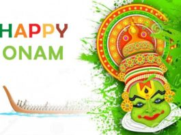 Heritage of Kerala - Onam 2017 Best Wishes for Facebook & Whatsapp