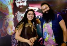 Who is honeypreet, why is away from police