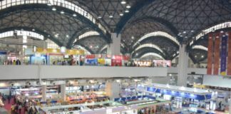 Delhi Trade Fair 2017 Dates & Time, IITF 2017 Last Day, Tickets, Entry Time