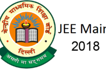JEE Main 2018 Online Application, Admit Card, Exam & Important Dates