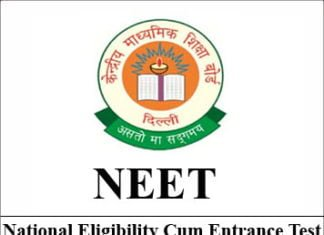NEET 2018 Official Notification Likely to be Announced This Week