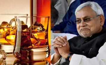 बिना आकलन के किए गये शराबबंदी से बिहार को उठाना पर रहा है भारी नुकसान