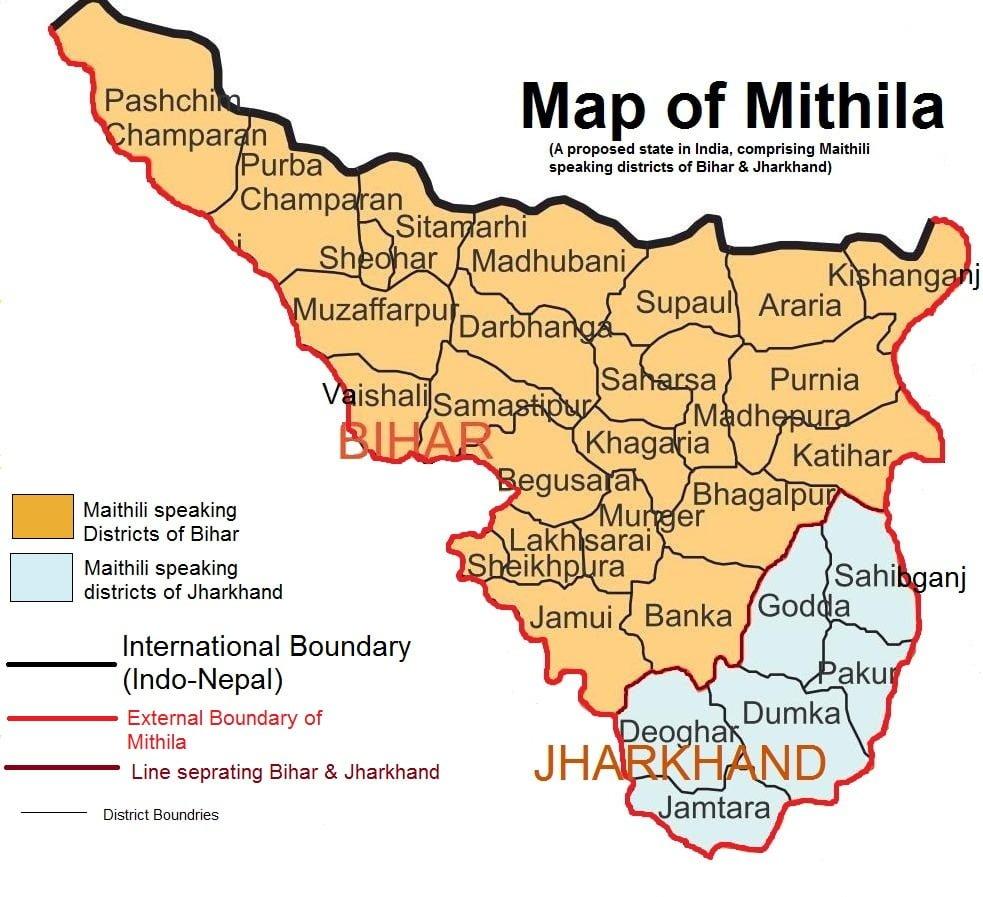 मिथिला राज्य की मांग क्यों हैं सही और जायज़ - जरूर पढ़े