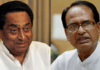 Congress Losses Government in Madhya Pradesh Again
