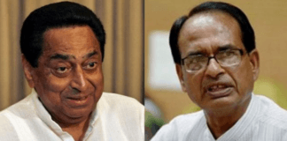 Congress Losses Government in Madhya Pradesh Again