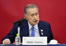 Tokyo Olympics 2020-21 is in Trouble - Japan may scrap it