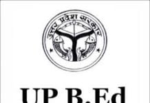 U.P B.Ed JEE 2020 Exam Postponed Due to COVID-19 Pandemic