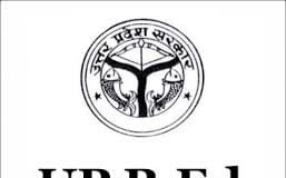 U.P B.Ed JEE 2020 Exam Postponed Due to COVID-19 Pandemic