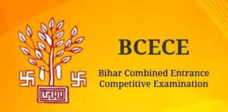 Bihar BCECE Board Vacancy 2020 for City Manger - Apply Online