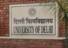 Delhi University Released May-June 2020 Semester Examination Form Online
