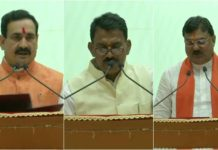 MP CM Shivraj Singh Chouhan Expands Their Cabinet With 5 New Ministers