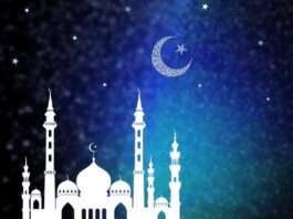 Ramadan 2020 started on 25th April many celebrities wish their fans