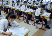 Tamil Nadu SSLC 10th Board Exam 2020 Time Table, Exam will Start on 1st June Now