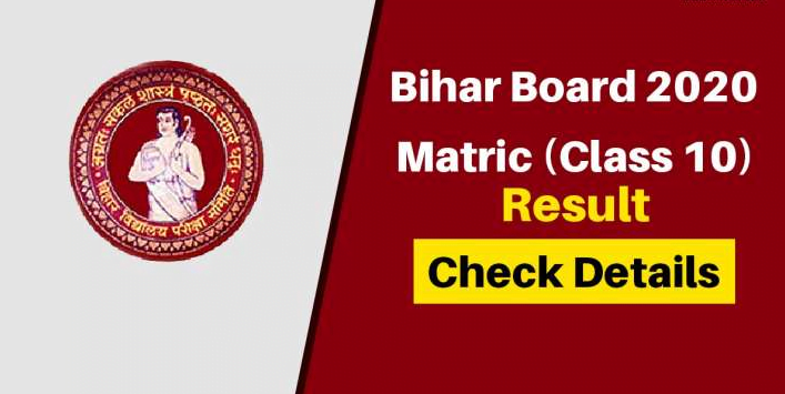 Bihar Board Class 10th Result 2020 to be declared at biharboardonline.bihar.gov.in