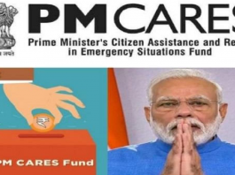 PM Cares Fund: Total collection till now is still not clear