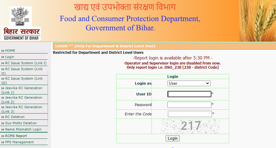 Apply Online for Ration Card in Bihar, Check Status, Report, Helpline Number