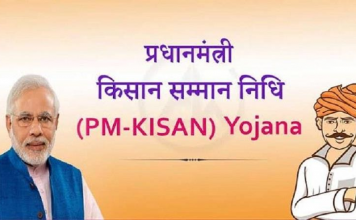 PM Kisan Samman Nidhi Yojna Online Application, Support Helpline/Toll-Free Number